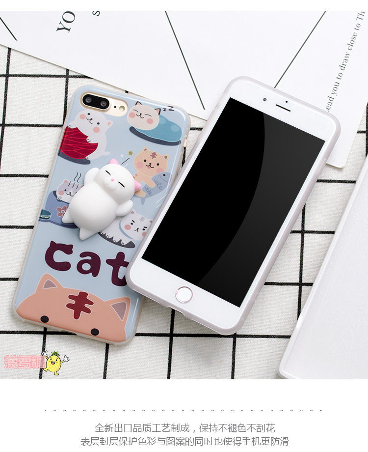 Squishy Lazy Cat Iphone Case